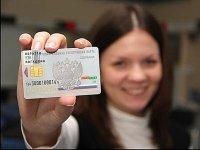 Национальная платежная система станет подарком россиянам к Первомаю