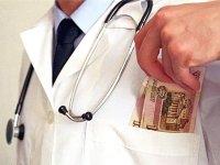 Попытка получить штамп в медицинскую книжку через взятку стоила красноярцам