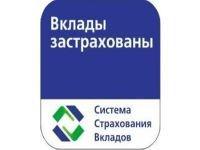 ЦБ ратует за лишение вкладчиков 100-процентной страховки вкладов