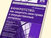 """В СФУ появится новая специальность """"Арбитражный управляющий"""""""