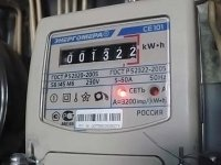 ФАС через суд обязала энергокомпании выплатить в бюджет 867 млн руб.