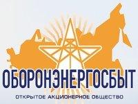 """""""Оборонэнергосбыт"""" объявил 15-миллионный тендер на защиту в споре с Минобороны"""