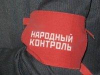 34 года назад был принят закон о народном контроле, который Ельцин упразднил из чувства обиды