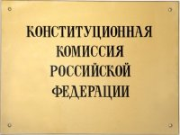 https://pravo.ru/store/images/3/49233.jpg