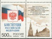 https://pravo.ru/store/images/3/49234.jpg