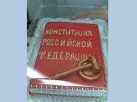 https://pravo.ru/store/images/3/49236.jpg