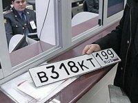 Как это работает: МВД упростило порядок регистрации автомобилей