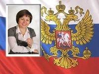 Председатель АС Республики Хакасии заняла первое место по судейским доходам