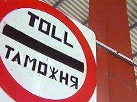 Кемеровские таможенники попались на миллионных взятках
