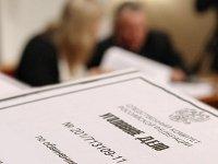 11 сравнительно «нелепых» способов стать фигурантом уголовного дела