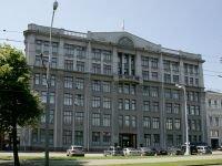 Киевский суд разрешил следователям провести обыск в администрации президента России