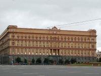 ФСБ придумала новый способ одерживать победы в суде