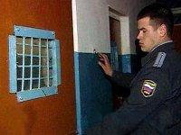 Моральный ущерб от тесной камеры в ИВС суд оценил в 2 000 рублей