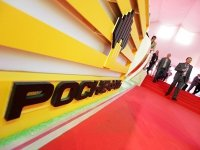 «Роснефть» нашла поставщика юруслуг за 88 млн руб.