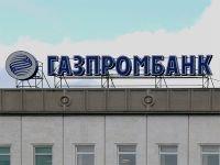 """""""Газпромбанк"""" защитил от клиентки свое право брать проценты вперед"""