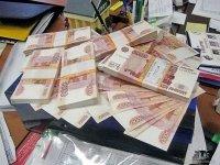 Руководителя центра тестирования иностранцев в Туве накажут за взятки на эк