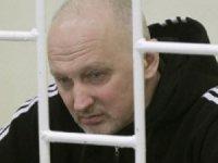 ВС оставил в силе приговор криминальному авторитету Владимиру Татаренкову
