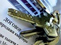 Пан или продал: что проверять перед покупкой жилья