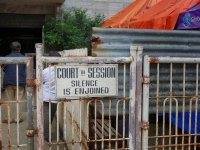 Бар, такси и другие необычные места для судебных заседаний