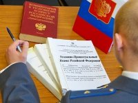 Совфед поправил УПК по продлению сроков следствия по уголовным делам