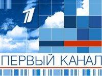 """EMI решила не отсуживать 13 млн руб. у """"Первого канала"""""""
