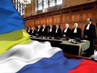 Украина подаст новый иск против России для получения компенсации