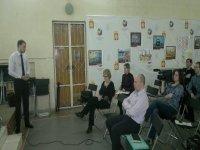 В Железногорске прошел семинар для некоммерческих организаций