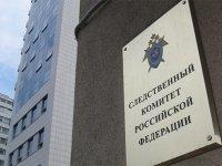 А. Бастрыкин назначил замруководителя ГСУ СК по Красноярскому краю