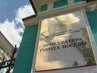 Прокуратура направила в суд дело о рейдерском захвате с участием судьи АСГМ Барановой