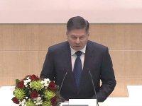 ВС в 2016 году подготовит постановление Пленума о таможенных отношениях