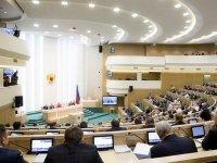 Совет Федерации одобрил закон о новом формате постановлений КС