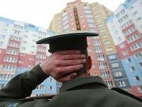 Воинская доля: как приватизировать служебную квартиру