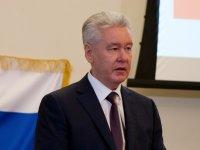Собянин объявил о создании в Москве 10 флагманских МФЦ