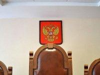 ВККС дала рекомендации в военные суды