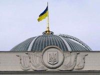 На Украине создадут Государственное бюро расследований