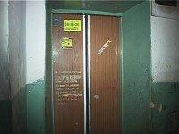 Закупки лифтов для жилых домов Красноярска провели с нарушениями