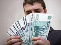 В Госдуму внесен законопроект об экстренной поддержке рубля