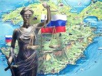 Судей Арбитражного суда Красноярского края перевели в Крым