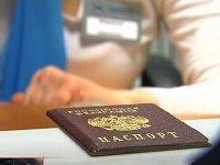 В МФЦ с 1 февраля начнут выдавать водительские права и паспорта