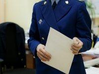 Экс-следователь отсудила 150 000 руб.  за незаконное уголовное дело