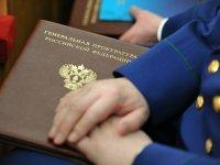 Прокуратура проверяет два департамента Москвы после жалобы СПЧ