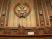 """""""Глубинные познания"""" не помогли адвокату стать судьей ВС"""
