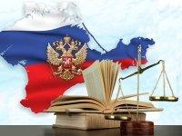 Президент включил Крым и Севастополь в состав Южного федерального округа