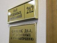 Совфед подготовил законопроект о создании окружной кассации и апелляции в системе СОЮ