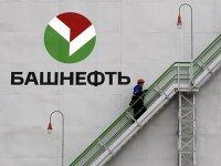 """Четыре довода """"Системы"""": юристы прокомментировали позицию компании по иску """"Роснефти"""""""