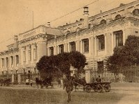 """93 года назад был учрежден Госбанк РСФСР с основным капиталом в """"две тысячи миллиардов рублей"""""""
