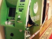 Некоторые банкоматы Сбербанка прекратили прием купюр в 5 000 рублей