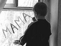 Несовершеннолетняя жительница Хакасии через суд лишила родителей родительск