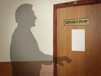 ККС наказала судью за прокурора-призрака