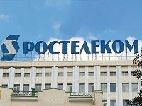 """""""Ростелеком"""" стал партнером края по """"электронному правительству"""""""
